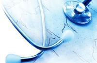 Słuchawki lekarskie - link do artykułu z informacjami o zniżkach w sferze zdrowia